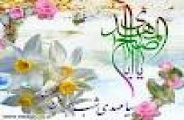 امام مهدي از ولادت تا ظهور (2)