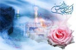 كرامات امام حسين (ع)
