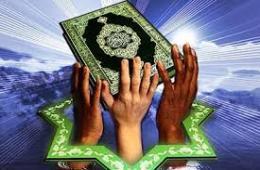 چهل حدیث، قرآن