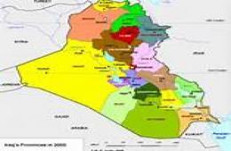 فتح الفتوح انقلاب اسلامی ایران در عراق