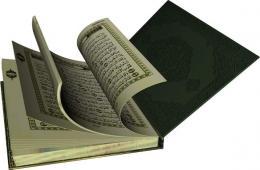 دلایلی که نشان می دهد قرآن در زمان پیامبر (ص) جمع آوری شده است