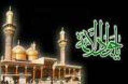 چهل داستان امام جواد (ع)