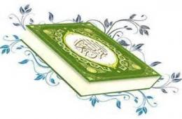 روش حفظ قرآن و تثبیت آن بر اساس تدریس استاد محترم وبرجسته   آقای محمد حاج ابوالقاسم