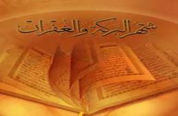دعاهای مشترک هرروزه ماه مبارک رمضان