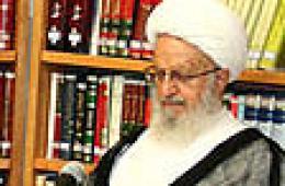 استفتاءات در باره روزه از حضرت آیت الله العظمی مکارم شیرازی