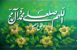 امربه معروف و نهی از منکر در روایات معصومین (ع)