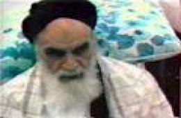قصیده های امام خمینی (ره)