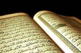 چگونه قرآن را حفظ كنيم؟