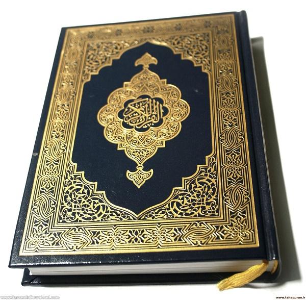 نگاهی گذرا به سیره قرآنی امام حسین«ع»