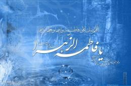 جهان در انتظار فجرِ عدالت؛ انقلاب اسلامى ایران زمینه ساز قیام جهانى حضرت مهدى(عج)