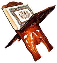 روش های قرائت قرآن