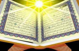عدالت اجتماعي در قرآن