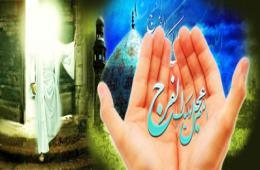 روز امامت امام زمان(عج) دقیقا چه روزی است؟