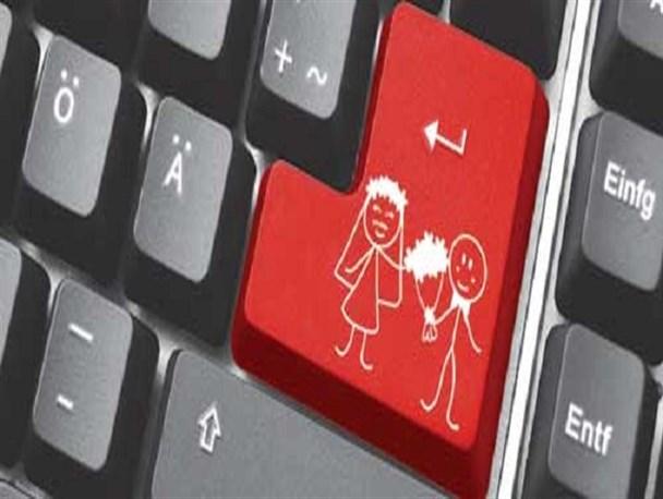 معایب ازدواج اینترنتی