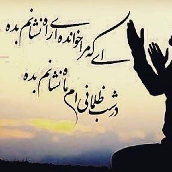 اسباب آمرزش در قرآن مجيد