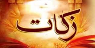 زکات در قرآن کریم و روایات