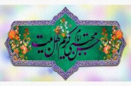 زندگینامه امام حسن مجتبی (ع)به قلم شیخ عباس قمی (کتاب منتهی الامال)