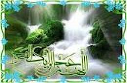 امام مهدي از ولادت تا ظهور (3)