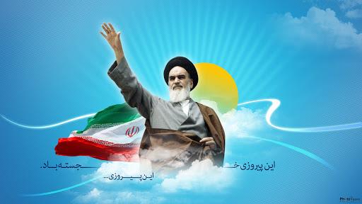 زندگی و اندیشه سیاسی امام خمینی (رحمه الله علیه):