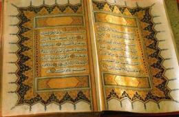 نکات مهم در حفظ قرآن کریم