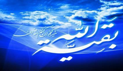 خلاصه  از زندگینامه امام زمان عجل الله تعالی فرجه
