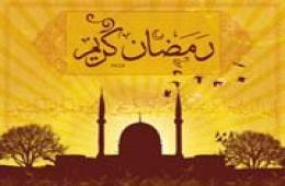 چهل حدیث در باره ماه مبارک رمضان