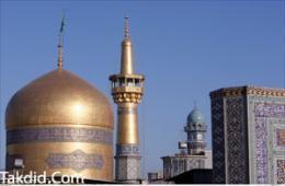 چرا 23 ذیالقعده روز زیارتی مخصوص امام رضا(ع) است