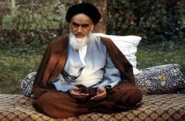 احکام روزه به فتوای حضرت امام خمینی ( ره)