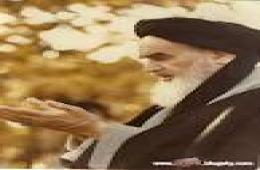 غزلیات امام خمینی (4)