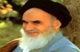 غزلیات امام خمینی (2)