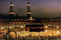 توحید قرآنی
