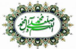 نقش اخلاق در سیره عملی پیامبر اسلام (ص)