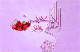 گلچيني از اندرزهاي امام حسن (ترجمه فارسي)