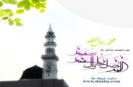 آشنايي با علوم اسلامي