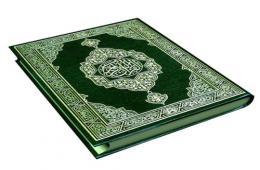 چهل حدیث درباره قرآن
