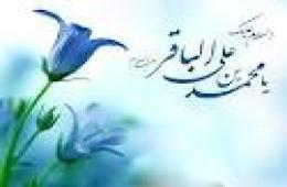 کرامات امام محمد باقر (ع)