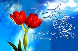 شخصيت حضرت فاطمه (س) از ديدگاه پيامبر  (ص)