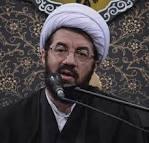 گلچین سخنرانی حجت الاسلام مسعود عالی «هیات راية العباس علیه السلام»محرم