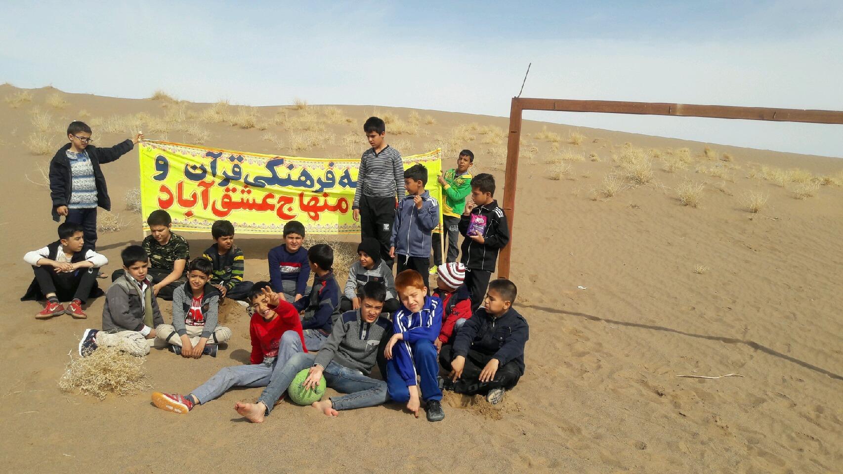 برگزاری اردوی یک روزه قرآن آموزان پسر