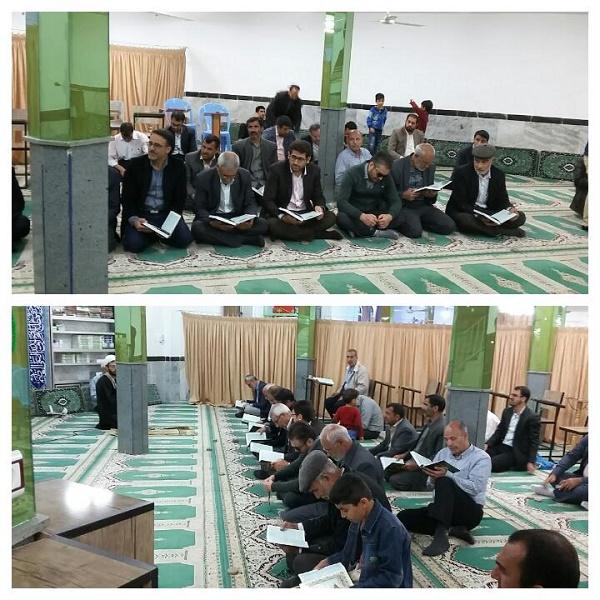 برگزاری جلسه  نهج البلاغه خوانی  توسط موسسه فرهنگی قرآن و عترت منهاج عشق آباد